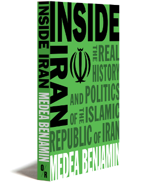 inside iran cover