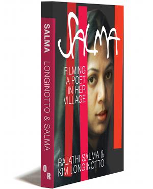 salma cover