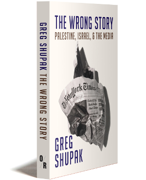 the wrong story cover