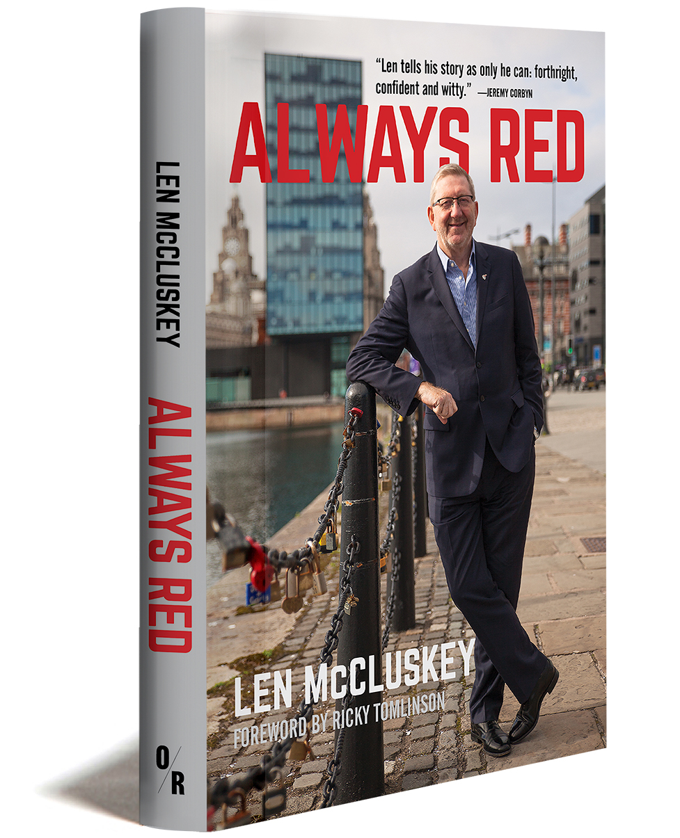 always red hb 3D cover